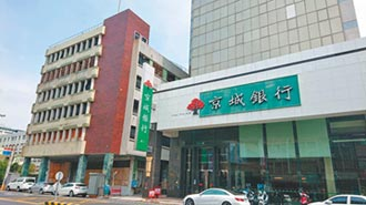 網友爆棄屍杏林醫院 警籲勿傳謠言