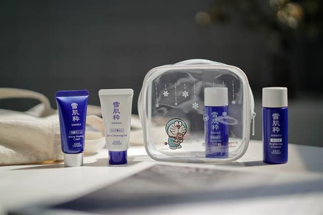 雪肌粋輕旅行保養組含卸妝、洗臉、化妝水、乳液共四樣旅行包裝的產品,外出攜帶超方便!(圖/品牌提供)