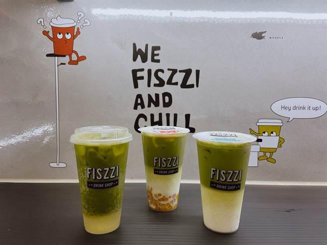 FISZZI費滋氣泡飲專賣店特別以「靜岡抹茶季」為主題,即日起至10/31推出三杯抹茶控必喝的新品。(圖/品牌提供)