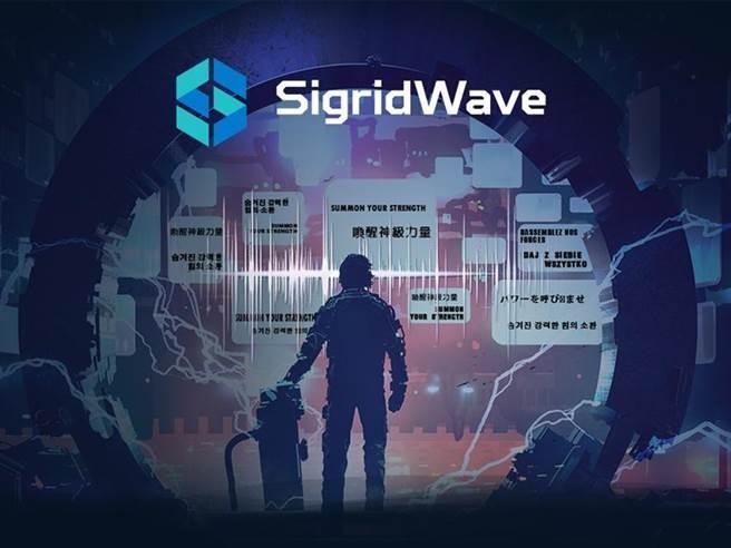 宏碁宣布為次世代電競平台Planet9推出全新由AI技術為核心的遊戲內即時翻譯功能SigridWave,期能突破語言隔閡、促進全球玩家之間的遊戲交流。(宏碁提供)