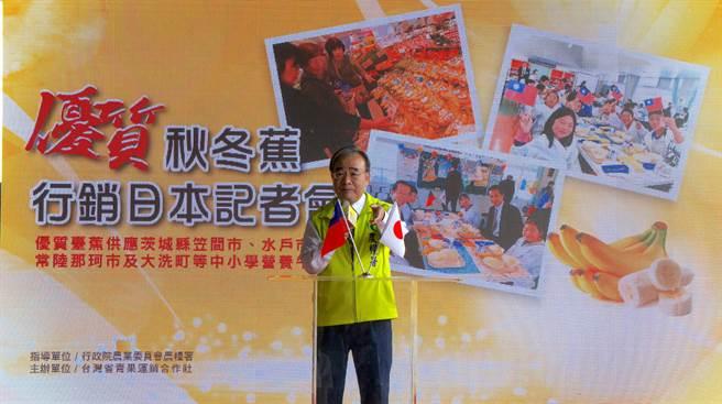 農糧署長胡忠一表示,2020年截至9月底台灣香蕉已外銷3282公噸,成長近3成創5年來最高,成績亮眼(黃立杰攝)