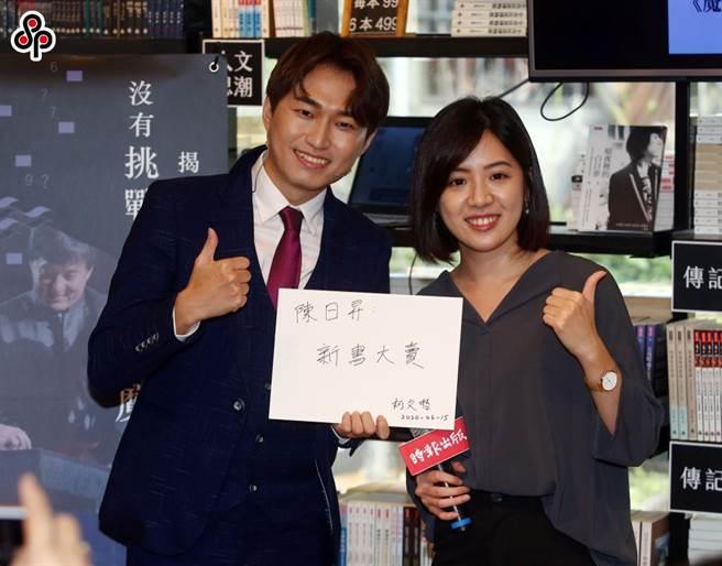 台北市政府副發言人黃瀞瑩(右)加入副市長黃珊珊團隊,協助經營社群媒體。(本報資料照片)