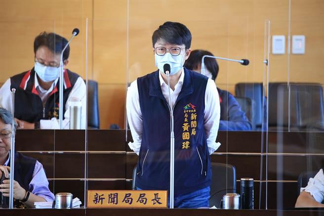 新聞局長黃國瑋表示歉意,感謝立委、議員不分藍綠積極協調,將國漫館爭取留在台中,嘉惠市民。(陳世宗攝)