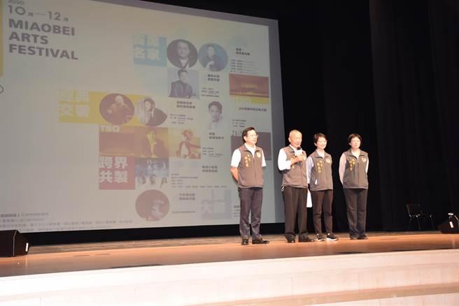 苗栗苗北藝文中心將自11月推出9檔精彩表演。(謝明俊攝)