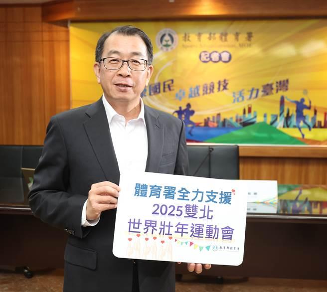 雙北市取得2025年世界壯年運動會舉辦權,體育署長張少熙受訪時表示,比照2017年台北世大運成功模式,全力協助與支持。(黃邱倫攝)