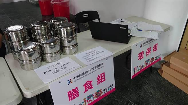 全民運「膳食組」配發便當,均使用不鏽鋼餐盒。(花蓮環保局提供/王志偉花蓮傳真)