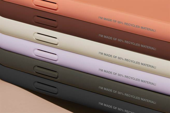 CASETiFY最新iPhone 12「2020強悍防摔手機殼」以永續材質、可50%回收的聚碳酸酯原料製成。(圖/品牌提供)