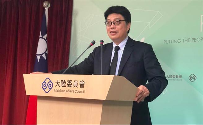 陸委會發言人邱垂正表示,台灣的存在與中共毫無關係,台灣人未來的選擇由2300萬人民來決定。(本報資料照)