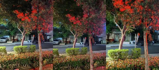 Pixel 4a 5G(左)、iPhone 11 Pro Max(中)以及Pixel 5夜間實拍對比(2)。(黃慧雯攝)