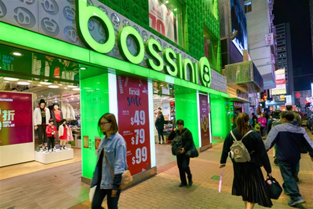Bossini曾風靡一時(圖片取自/達志影像)