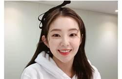 韓國四代女團神顏Irene 昔日臭臉耍大牌行徑起底