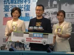 羅智強「小強公車處」成立 新聞自由公車增為1200天