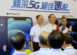 iPhone 12买气强 电信商看好换机潮有望让5G转换率达成目标
