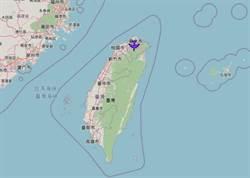 美媒:美空軍證實 RC-135W電偵機飛越台灣