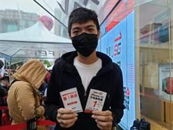 6天前來搶iPhone 12首波開賣頭香 台灣大祭最高逾3萬頭香禮