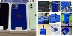iPhone 12藍登微博熱搜榜第1 網瘋喊退貨:醜到翻車