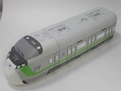 台鐵最美區間車商品明開賣 EMU900型電聯車將抵台