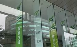 亞太電信公布iPhone 12資費 4G/5G申辦方案都有