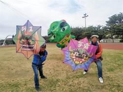 強風助陣鹿港風箏節起飛 醒獅恐龍螃蟹太空船等齊箏萌
