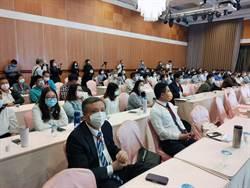 500多學者齊聚台南探討新公共治理
