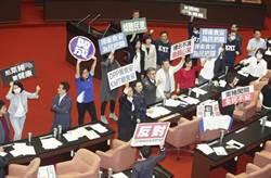 綠狂封殺在野黨監督萊豬進口法案 藍批已淪為行政部門的立法局