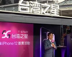 《科技》讚亞太電具運動家精神 台灣之星總座:難脫成本定價