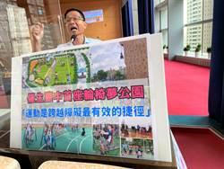 陳清龍催生台中首座輪椅夢公園 市府會勘豐原中正公園