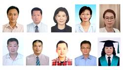 中華醫大109年傑出校友選拔出爐