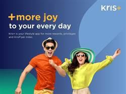 新航推出全新「KRIS+」 供會員生活中專屬優惠折扣