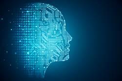 AI戰勝人類?人工智慧操作股市3年 成績單出爐