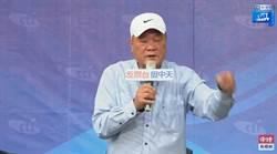 《中天新聞》恐被關台 強強滾氣炸:我挺韓國瑜有罪嗎?