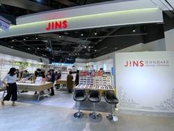 哪款眼鏡最搭?日本快速配鏡品牌JINS導入AI幫你下決定