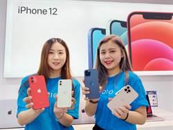 迎接iPhone 12上市 STUDIO A七大购机优惠可0元带新机回家