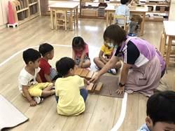 義大醫療幼兒園成立 讓爸媽安心上班