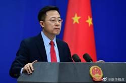 趙立堅:陸將考慮不承認英國國民海外護照