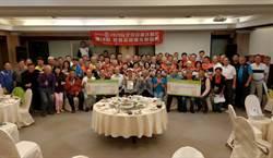揮桿播善念 台北民權扶輪社慈善盃邁入第18年