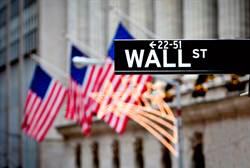 目前就在暴風眼? 華爾街大佬喊話 驚爆股市債券新低點