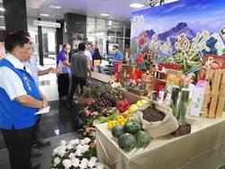 「五」夠好味 中台灣農業行銷展售會即將登場