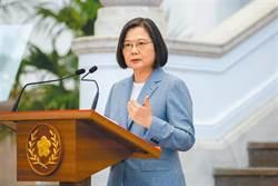 長榮女大生在台遇害 蔡總統向家屬與馬國人民致歉: 徹底檢討