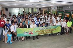 世界數學邀請賽台灣區賽 台南市代表隊授旗