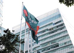 中信銀可持續發展債 11月掛牌