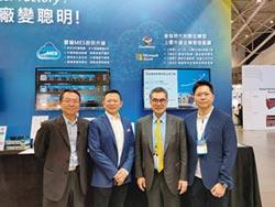 台灣微軟 參訪TPCA聯合展區