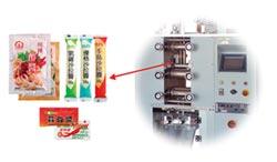 品高XYN食品包裝機 堅固耐用