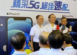 iPhone 12買氣強 電信商看好換機潮有望讓5G轉換率達成目標