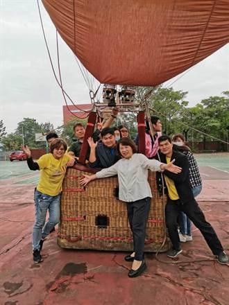大同技術學院熱氣球歡慶57周年 黃敏惠:共創地方觀光