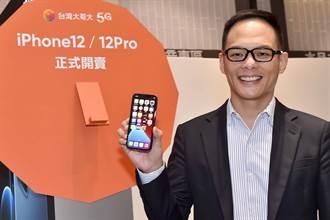 《通信網路》iPhone12開賣 台灣大總座憂供貨、Pro尤其熱