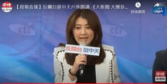 直播》中天「戶外開講」 許淑華喊話:紅媒不是民進黨界定的  沒證據別亂扣帽
