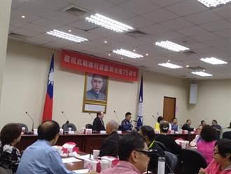 江啟臣向陸喊話:唯有中華民國持續存在 才是消弭台獨的唯一出路