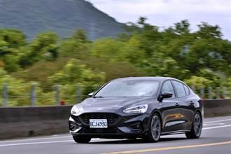 直上真的好?Ford Focus 20.75年式車型解析