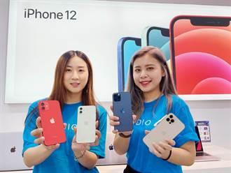 迎接iPhone 12上市 STUDIO A七大購機優惠可0元帶新機回家